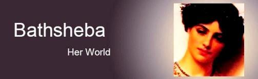Bathsheba's world - the royal harem of King David