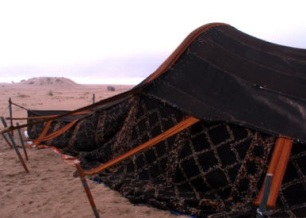 Nomadic tent; this would be similar to the one used by Jael