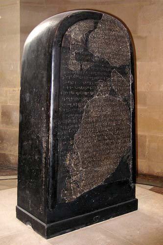 The Meshe Stele mentions Omri, king of Israel, who dominated the neighboring territory of Moab
