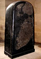 The black Meshe Stele, a royal victory memorial. Were the tablets of Moses something like this?