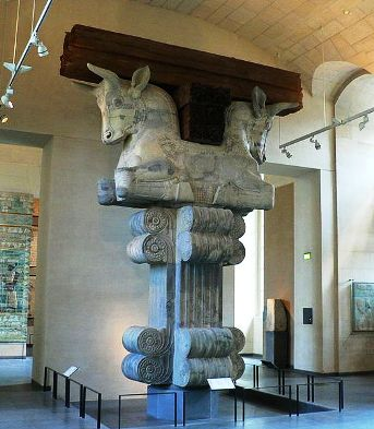 Capitals that held up the roof in the throne room at Susa; presently held in the Louvre, Paris
