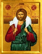 Icon of Jesus as the Good Shepherd