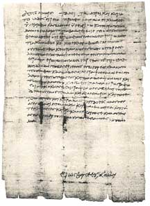 A preserved ancient scroll, written in Greek; Paul's letters would have looked something like this