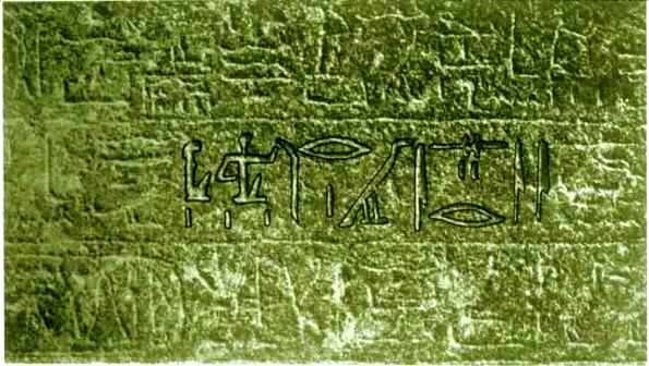 Inscription on the Merneptah Stele with the word 'Israel',