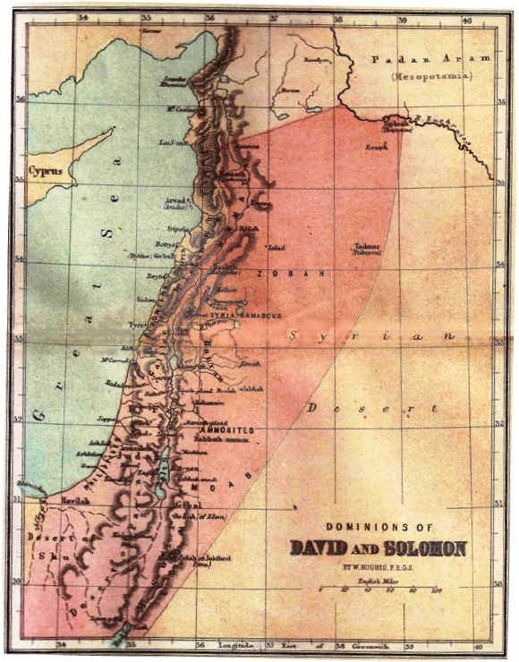 Bible maps: Kingdom of David and Solomon