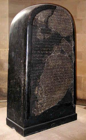 Bible Kings: The Mesha Stele
