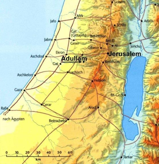 Location of Adullam, where David and his followers lived in a cave