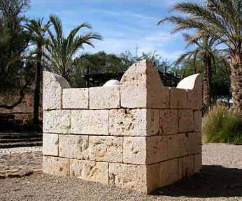 BIBLE WOMEN: JEPHTAH'S DAUGHTER: ALTAR FOR BURNT OFFERINGS