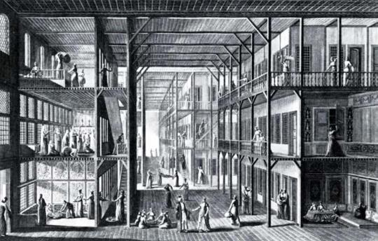Harem, Turkey: early 19th century drawing of palace rooms occupied by women and children