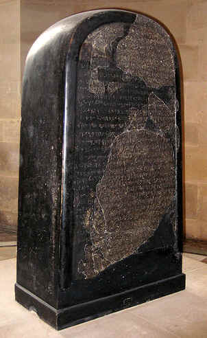 Bible Warriors, soldiers: Omri. The Mesha Stele