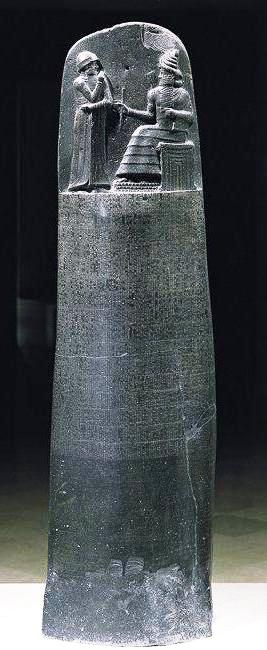 The Stele of Hammurabi: stone pillars like this, inscribed with laws, were placed in prominent places throughout the ancient world, so that everyone could know the law; the stone tablets of Moses may have been similar