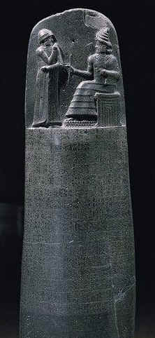 BIBLE WOMEN: TAMAR: STELE OF HAMMURABI