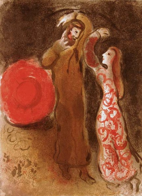 Ruth and Naomi in Bible Paintings: Ruth and Boaz Meet, Marc Chagall, Bible Art Gallery: paintings from the Old and New Testaments