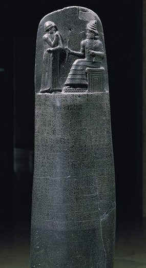 BIBLE WOMEN: RACHEL: Stele of Hammurabi. Steles like this were placed in a public place so that anyone could have access to the laws