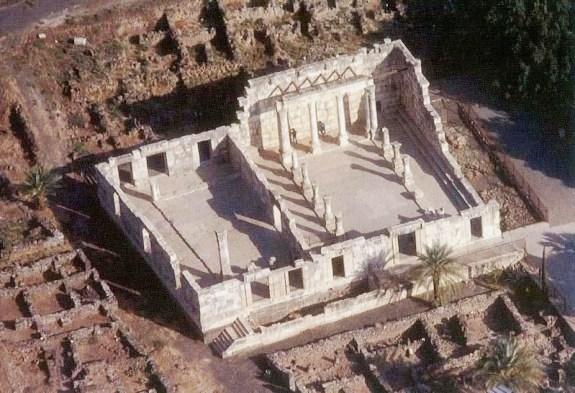 Capernaum synagogue ruins