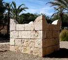 Reconstructed sacrificial altar, from ancient Israel