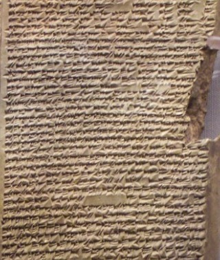 Section of the clay tablet containing the Epic of Gilgamesh, which has a story similar to the Bible story of Noah