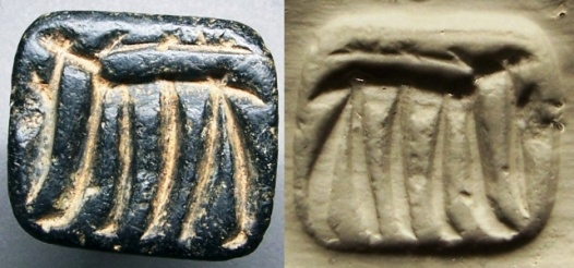 Ancient stone seal, with the impression in clay