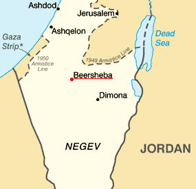 Beersheba, ancient southern city just north of the Negev desert