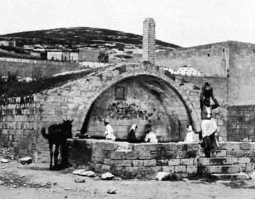 Ancient technology: late 19th century photograph of the Fountain of the Virgin at Nazareth