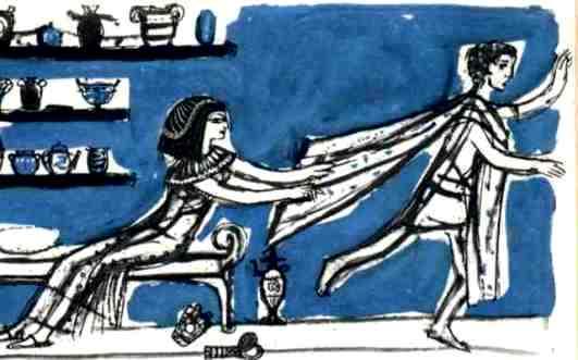 Potiphar's Wife & Joseph, Paintings, Hermine F Schafer, Joseph et la Femme de Potiphar, 1964