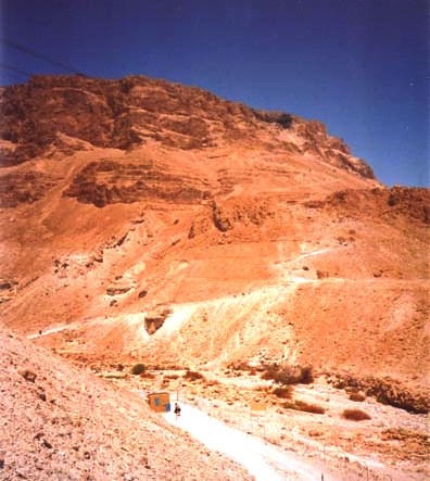 The Masada plateau from below