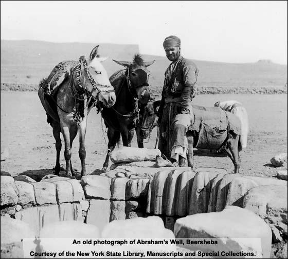 Beersheba ancient city: Abraham's well at Beersheba, 19th century photograph