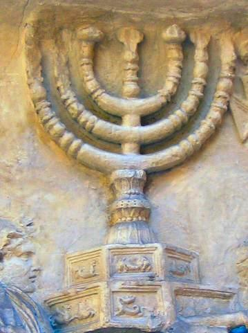 Image of the menorah on the triumphal Arch of Titus in Rome