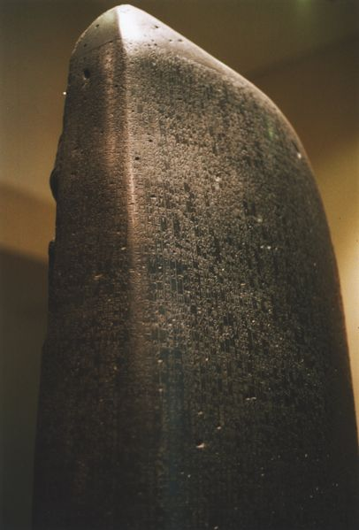 Upper part of the stele of Hammurabi, in close-up